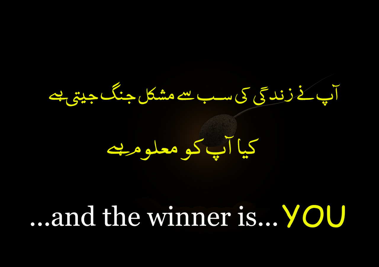 you are the winner - Motivational story