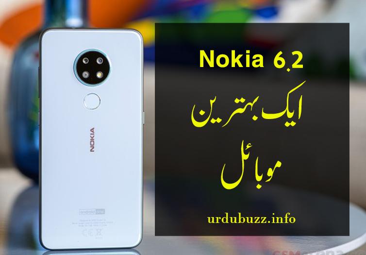 Nokia 6.2 ek behtareen Mobile , Nokia Mobile, best mobiles