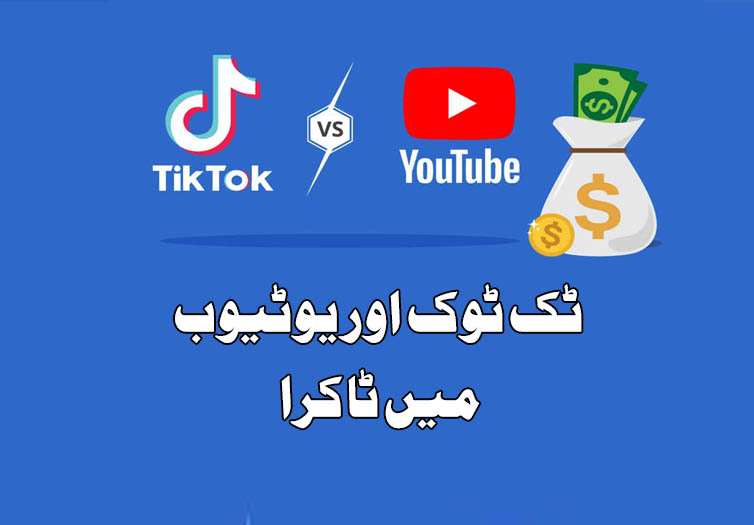 Google Launch new App Youtube Shorts